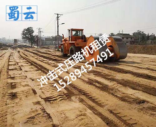 自贡过境高速