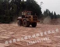 承接土石方工程